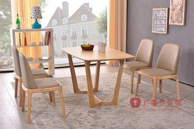 [紅蘋果傢俱] CZ-003 北歐 餐桌 餐椅 橡木 全實木白蠟木 餐廳 民宿 飯店