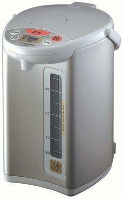 象印微電腦4L四段保溫設定 電動給水熱水瓶 CD-WBF40