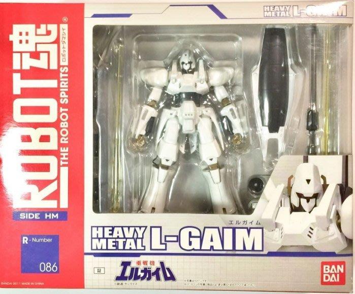 全新 ROBOT魂 086 Heavy Metal 重戰機 艾爾蓋姆 L-GAIM MK-1