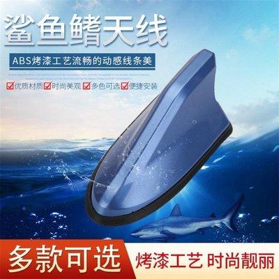 適用于MINI COOPER胡椒白改裝鯊魚鰭天線mini cooper收音車載天線(規格不同價格不同)