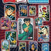 [卡] SUPER BATTLE 現貨限定幽遊白書 激鬥卡 CARDDASS 30TH ANNIVERSARY BEST SELECTION SET