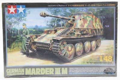 【統一模型】TAMIYA田宮《德軍 自走砲驅逐戰車 TANK DESTROYER III M》1:48 # 32568