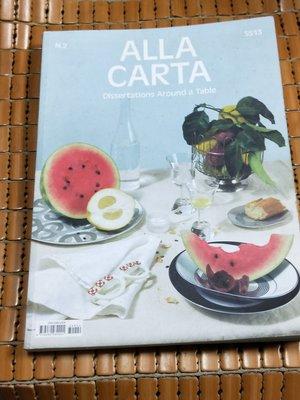 不二書店  alla carta dissertation around a table 原文藝術時尚雜誌