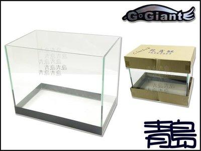 BK。。。青島水族。。。C100608台灣精品----孔雀缸(魚缸.空缸)==1尺加寬30*18*24cm