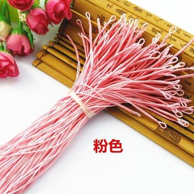【螢螢傢飾】項練繩,儉約結飾,中國結繞線圈掛繩 手工編織拉圈開口線圈自製項鏈手鏈吊墜掛繩飾品配件