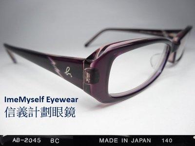 Agnes b AB 2045 cat eye plastic spectacles Rx prescription