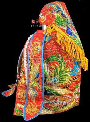 【御品堂】免運 古體蔥繡棉底紅色鳳袍(含奉帽) 8寸8神尊穿 鳳衣 鳳披 神明衣 / 九天玄女 瑤池金母 地母娘娘 媽祖