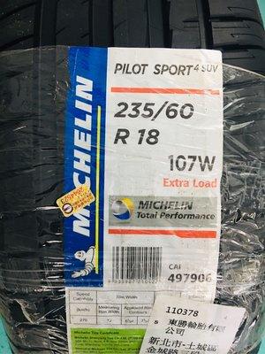 東勝輪胎Michelin米其林輪胎ps4 SUV 235/60/18