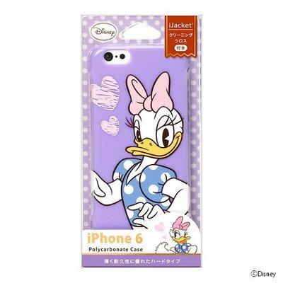 尼德斯Nydus~* 日本正版 迪士尼 黛西 Daisy 硬殼 手機殼 紫色款 4.7吋 iPhone6