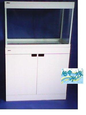 [ 台中水族 ] 3尺雙木鏡缸+凹型黑白架(木心板) 特訂品