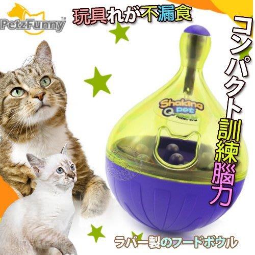 【🐱🐶培菓寵物48H出貨🐰🐹】Pet Funny 貓狗玩具寵物大不倒翁漏食玩具 特價149元