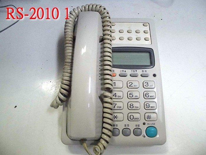 ☆寶藏點☆瑞通 RS-2010 總機電話 功能正常 pp06