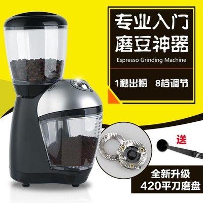 110V美國日本加拿大船用迷你電動磨豆粉咖啡機壺