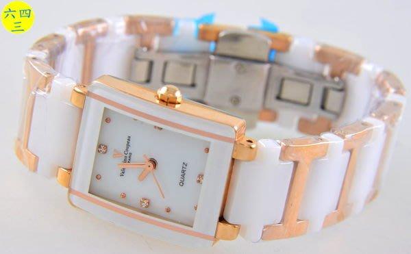 (六四三精品)范倫鐵諾(真品)錶徑:2.1X2.5公分.白色面盤.真陶瓷錶帶.玫瑰金色精準錶