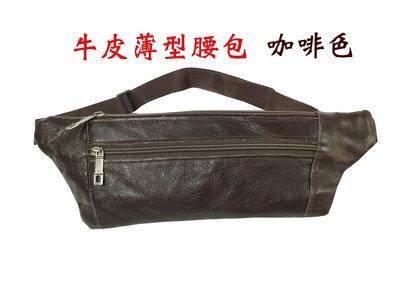 【菲歐娜】7582-(特價拍品)牛皮超薄輕便型腰包(咖)5526 台中市