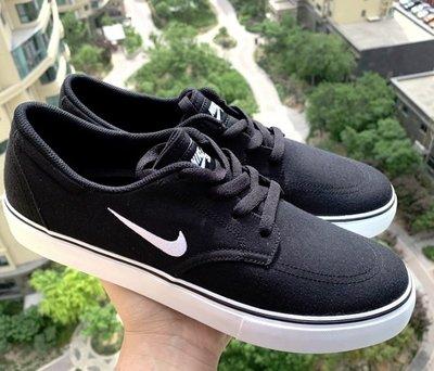【RS只賣正品】NIKE SB CLUTCH 男女 滑板鞋 休閒鞋 729825-001