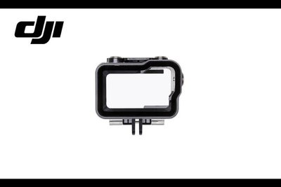 【 E Fly 】OSMO Action 防水殼 原廠 運動相機 手持相機 防水殼 實體店面 12