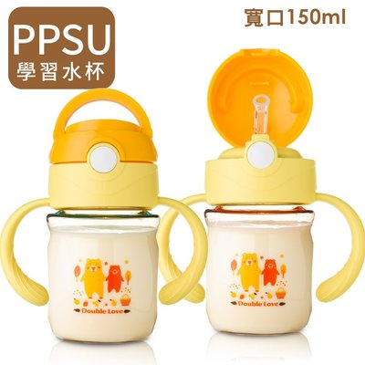 台灣製PPSU 彈跳學習水杯 帶柄水杯 防漏水杯 奶瓶 寶寶喝水杯 可拆卸150ml 【EA0057】
