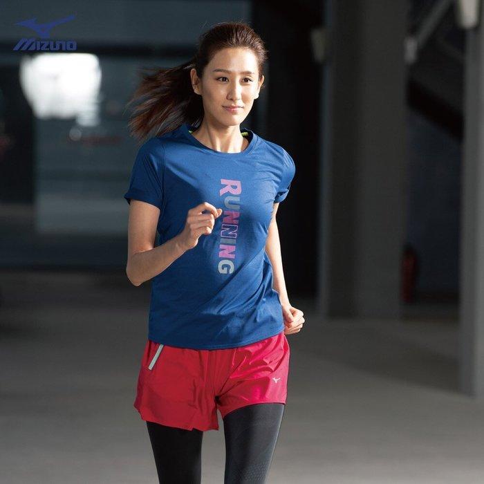 棒球世界全新【MIZUNO 美津濃】女款路跑短袖T恤 J2TA970815(藏藍)特價