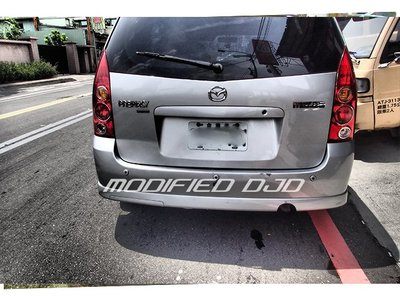 DJD20082252 Mazda Premacy 後保桿 依現場報價為準