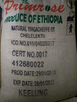 龐老爹咖啡 耶加雪夫 耶加雪菲 Yirgachefee CHELELEKTU 處理場 G-1 雪冽圖 日曬 生豆 1公斤