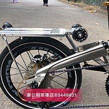 (不是賣單車)尾架  Birdy 3 Certified Rear Rack Easy 4 wheels (Multi-S)  貨架 易行輪-合123代