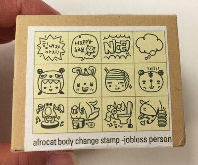 ^燕子部屋 ^搞怪多變印章一盒12入-jobless person
