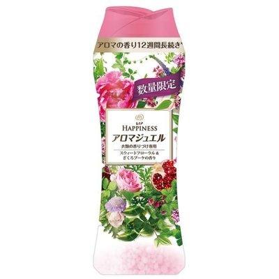 限量款 520ml 日本P&G 寶石洗衣物芳香顆粒 香水衣物香香豆 石榴花香