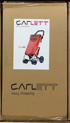 美兒小舖COSTCO好市多線上代購~CARLETT 折疊購物車-容量約40公升(1入)