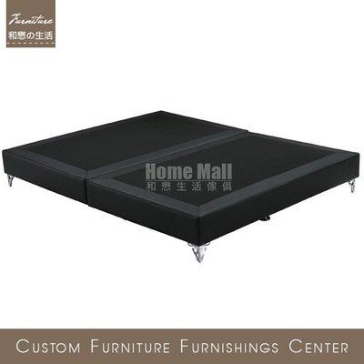 HOME MALL~高級黑色皮革加大雙人6尺床底 $5700~(雙北市免運費)6N