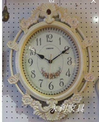 古典造型掛鐘