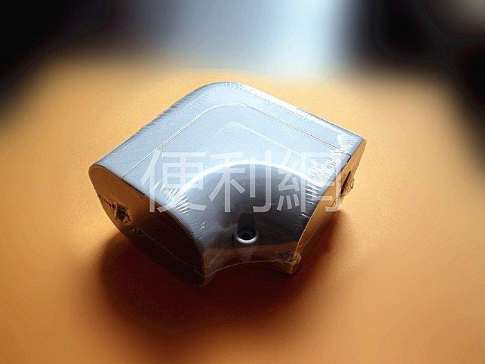 分離式冷氣機 管槽 軟管 80mm平面彎頭 平彎 KL~KA80~~便利網~