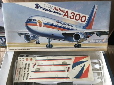 HASEGAWA 1/200 AIRBUS A300 PHILIPPINE AIRLINES
