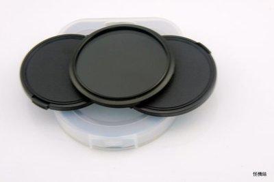 怪機絲 ND鏡 CPL鏡 前後蓋 一般鏡頭 通用型鏡頭蓋 37/40.5/43/46/49/52/55/58/62/67