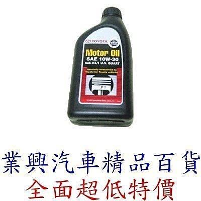 TOYOTA高效頂級合成機油10W-3...