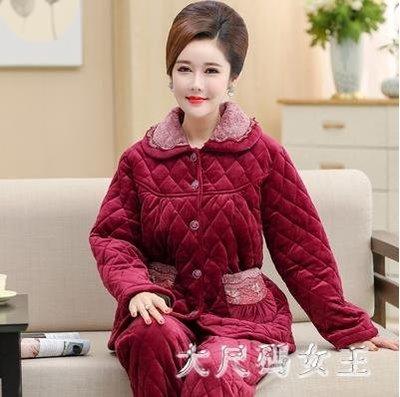 媽媽套裝 珊瑚絨夾棉睡衣女冬季中年媽媽三層加厚法蘭絨家居服套裝 df8443