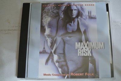 原聲帶 ~ MAXIMUM RISK 極度冒險 ~ 1996 VARESE SARABANDE VSD-5756