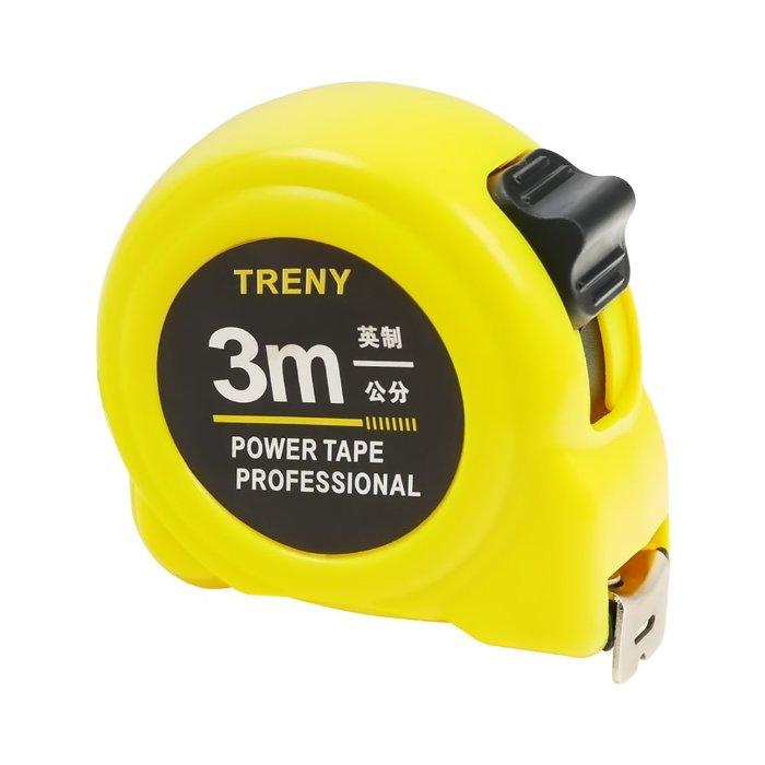 【TRENY直營】3米捲尺 刻度清晰 強韌直挺 堅固耐用 5271