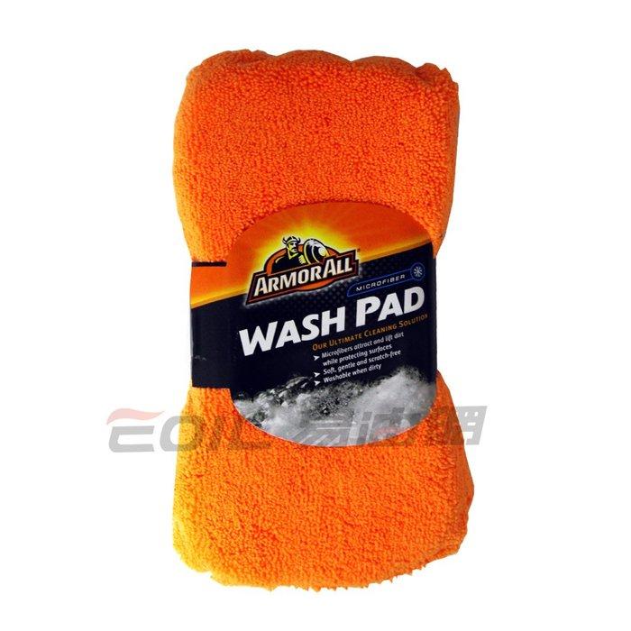 【易油網】ARMORALL 洗車打蠟 清潔神器 超細纖維 海棉/海綿/泡綿 aquapel #17615