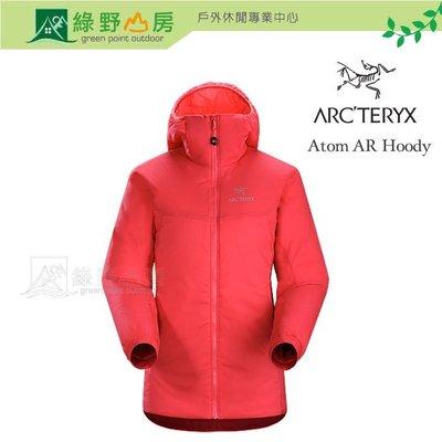 綠野山房》Arc'teryx 始祖鳥 加拿大 女 Atom AR Hoody 連帽外套 保暖化纖外套 桃紅14664