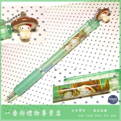 一番街*日本帶回*kitty日本各地原子筆~單隻價
