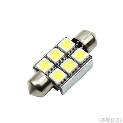 2 件裝 36 毫米 Canbus 無錯誤 6 LED 5050 SMD 白色 Festoon 燈泡【興旺百貨】sifb5846