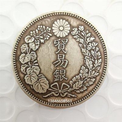 好物古幣紙鈔收藏古代錢幣 老銀圓 貿易銀 大日本明治九年 珍品到代龍洋 包老保真