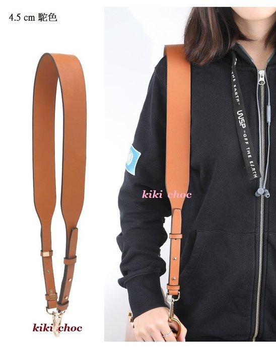 ♥kiki choc♥韓 超寬版素面 包包替換可拆卸肩揹帶/寬背帶/斜揹帶/寬肩帶/側背帶 包包揹帶背帶配件 MJ