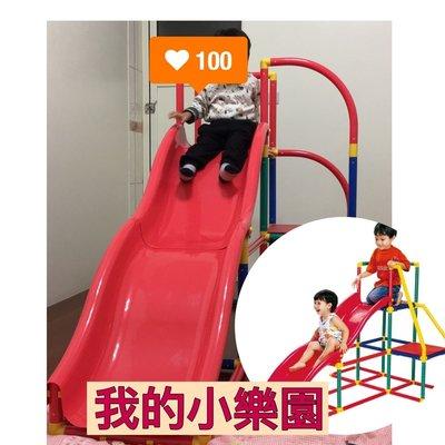 GIGO 智高溜滑梯  我的健身房  雙滑梯組 要先問貨況喔