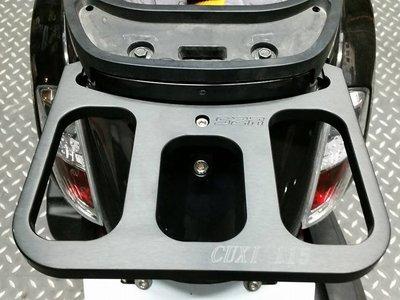 駿馬車業 S2R CUXI 115 鋁合金後架 黑/紅/藍/紫(中和)