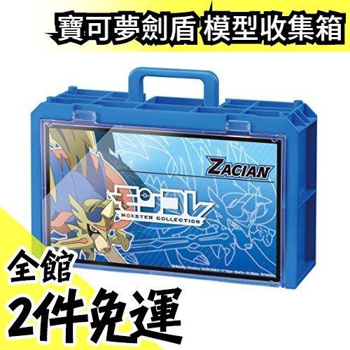 【藍-蒼響】日本 TAKARA TOMY 寶可夢劍盾 模型收集箱 御三家 PTCG 莉莉艾【水貨碼頭】