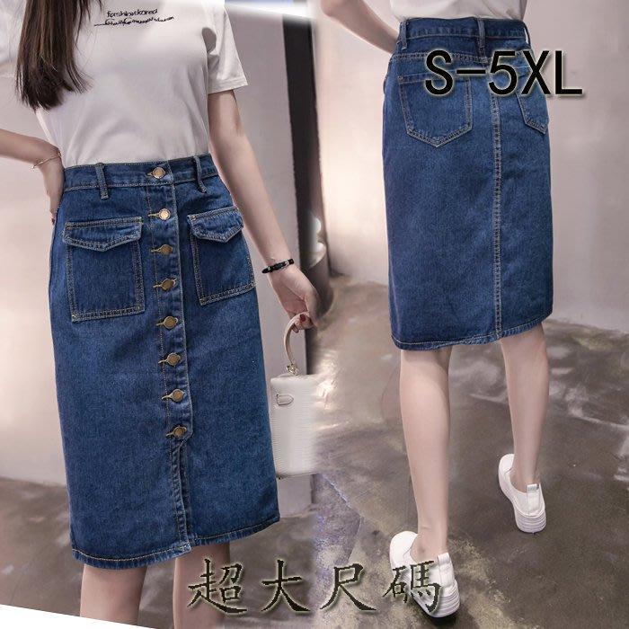 超大尺碼歐美風修身中長裙半身裙牛仔裙 S-5XL   A209