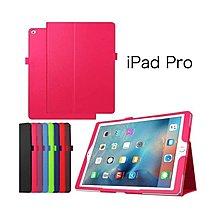蘋果 ipad pro 12.9 皮套 荔枝紋 兩折 支架 保護殼 ipad pro 吋 平板 保護套 │檸檬3C