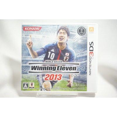[耀西]二手 純日版 任天堂 3DS N3DS 世界足球競賽 2013 Winning Eleven 含稅附發票